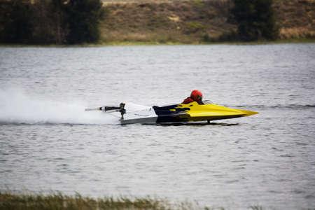 Race boat Stock Photo - 405094