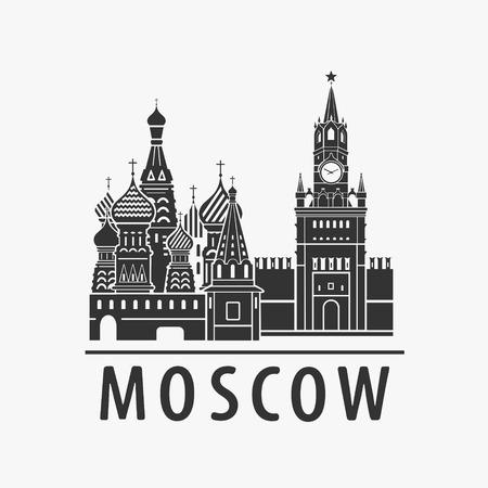 Moscow Vector Symbol Illustration