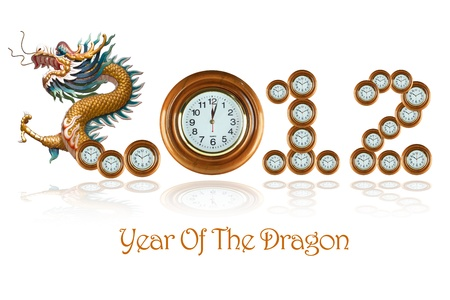 Mixed and match pattern for numbers 2012 with the head of dragon and wall clock wood style.Concept is the 2012 year of the dragon Stock Photo - 10981583