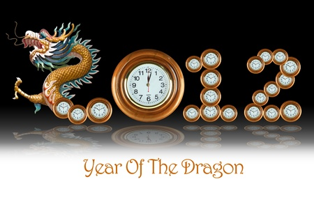 Mixed and match pattern for numbers 2012 with the head of dragon and wall clock wood style.Concept is the 2012 year of the dragon Stock Photo - 10981584