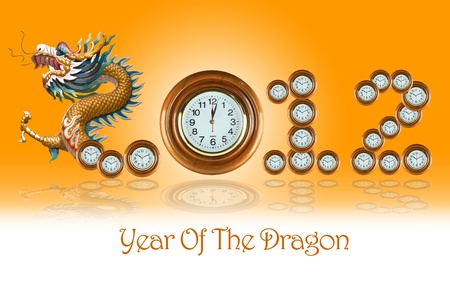 Mixed and match pattern for numbers 2012 with the head of dragon and wall clock wood style.Concept is the 2012 year of the dragon Stock Photo - 10981585