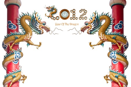 """Dragon statue on pillars and word art """",2012"""", by isolate on white background."""