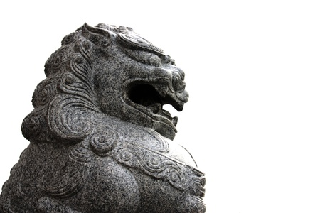 Lion stone is believed to bring luck