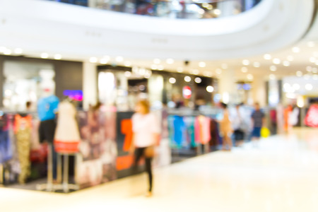defaced: Photo blurry mall, do blurred background. Stock Photo