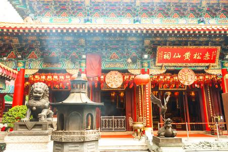 Landscape of Sik Sik Yuen Wong Tai Sin Temple in Hong Kong