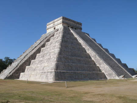 itza: Maya pyramid Chichen Itza