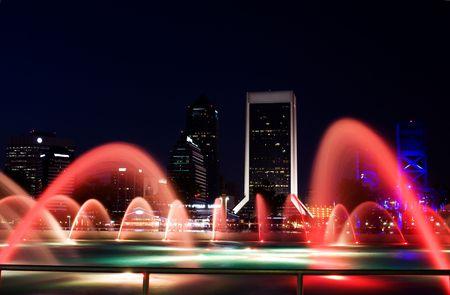 Friendship Fountain At Night