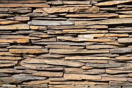 modern rock: The modern rock wall Stock Photo