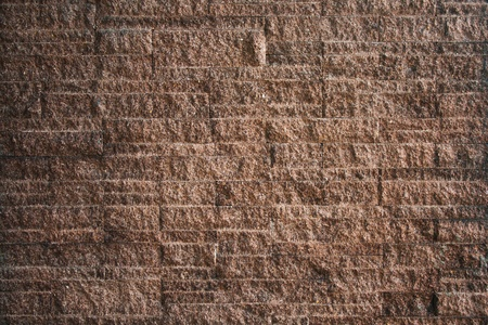 The texture of modern wall Stock Photo - 12579542