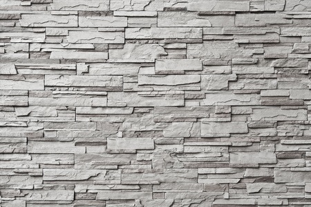 Il muro di pietra grigia moderna