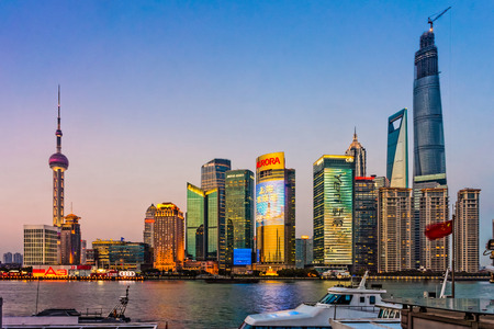 SHANGHAI, CHINA - FEBRUARY 1, 2015: Pudong landmarks is a district of Shanghai, China, located east of the Huangpu River across from the historic city center of Shanghai in Puxi. Editorial
