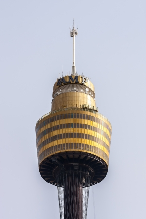 amp tower: AMP Sydney Tower World-class attractions