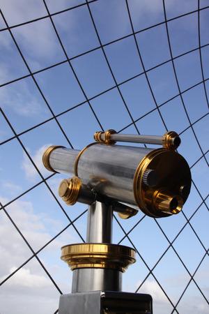 savety: binocular