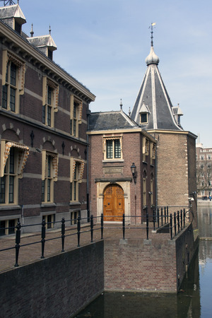 recuperate: The Hague , The Netherlands-april 7 , 2015: tower of the prime minister of holland at the binnenhof