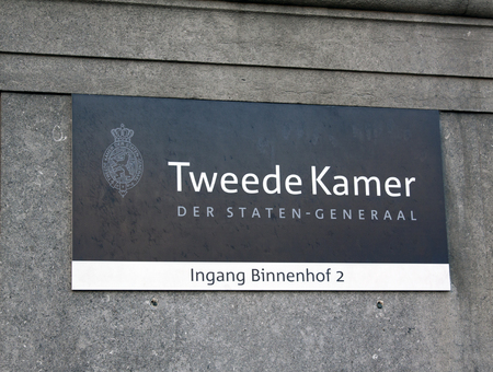 Amsterdam, Netherlands-december 4, 2015: sign second chamber of the States General in The Hague Netherlands Editorial
