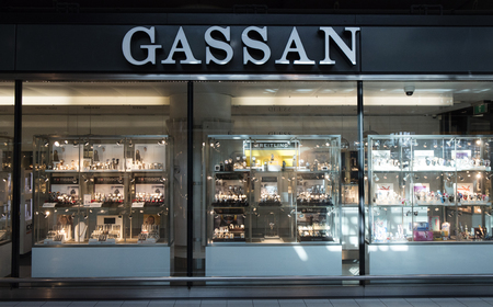 Amsterdam, 15 Nederland-maart, 2017: Gassan diamantopslag in Amsterdam