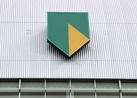 Amsterdam, Netherlands -october 1, 2017: Logo of the ABN-Amro bank on a wall in Amsterdam Editorial