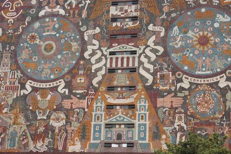 autonomous: MEXICO CITY, SEPTEMBER 16: Detail of the library of the UNAM National Autonomous University of Mexico
