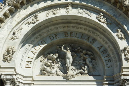 The entrance of Bellas Artes, the Palace of Fine Arts in Mexico 報道画像