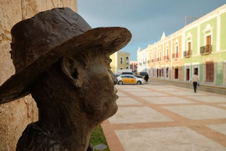A square in the main street of the beautiful walled city of Campeche Mexico Editorial