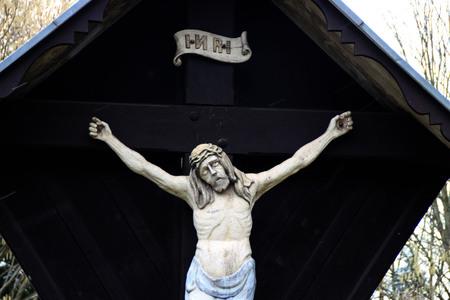 Jesus auf dem Kreuz Standard-Bild - 96095018