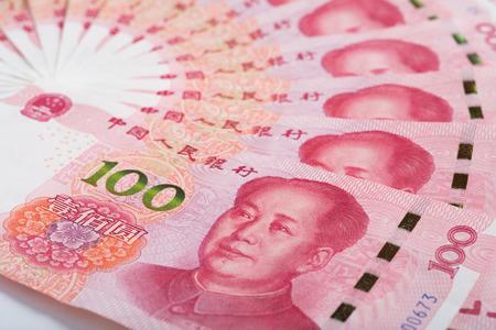 100 yuan banknote, Chinese yuan Currencies