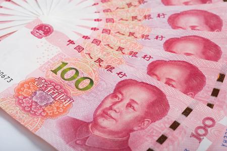 100元紙幣、中国人民元通貨
