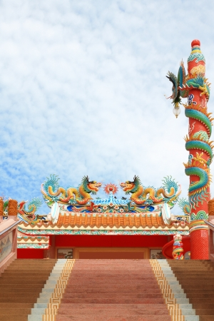 dragon temple photo