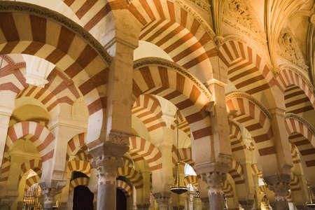 arabe: Espa�a C�rdoba La Mezquita interior la Gran Mezquita