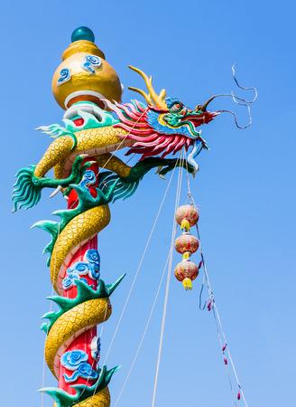 joss: joss house chinese dragon