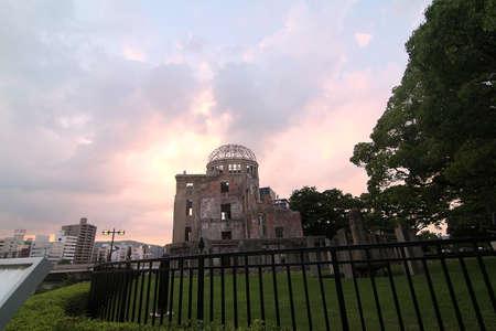 bomba atomica: b�veda de la bomba at�mica