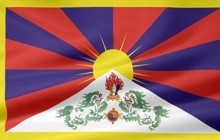 tibet: Flag of Tibet Stock Photo