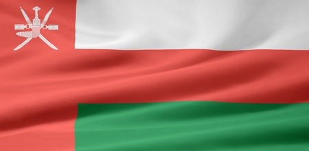 Oman: Flag of Oman