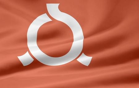 fukushima: Flag of Fukushima - Japan Stock Photo