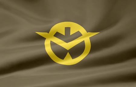okayama: Flag of Okayama - Japan Stock Photo