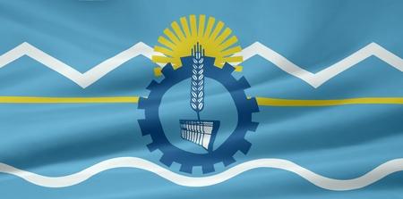 Flag of Chubut - Argentina photo