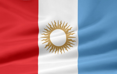buenos aires: Flag of Cordoba - Argentina Stock Photo