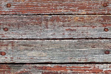 cherry hardwood: Old boards, a background or texture