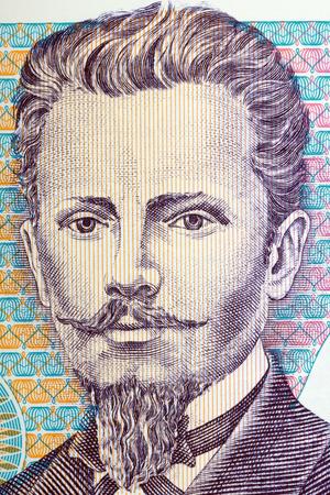 zloty: Jaroslaw Dabrowski portrait from Polish old two hudred zloty
