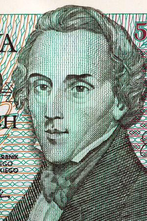 zloty: Frederic Chopin portrait from old five thousand zloty