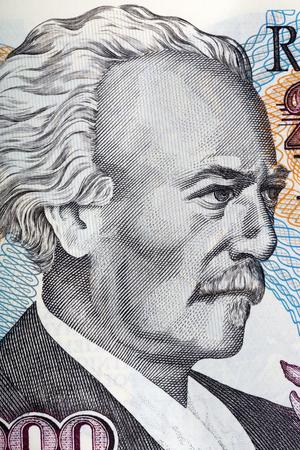zloty: Ignacy Jan Paderewski portrait from old two milion zloty