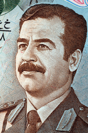 Saddam Hussein portrait from old Iraqs money