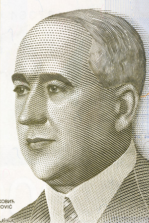 Milutin Milankovic portrait from Serbia's money
