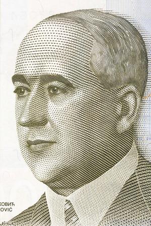 portret Milutin Milankovic van geld Servië