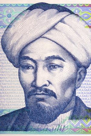 Al-Farabi-portret van Kazachs geld
