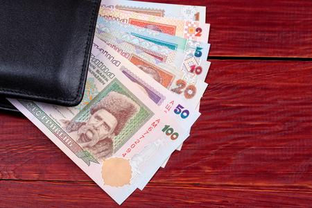 Old Ukrainian money in the wallet