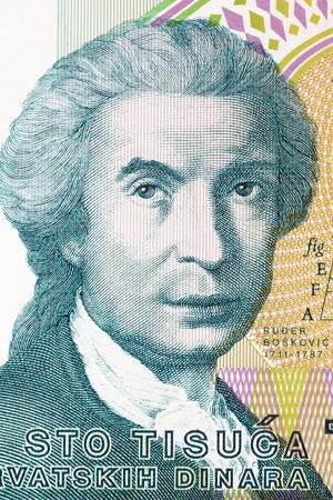 Roger Joseph Boscovich portrait from Croatian money Banco de Imagens