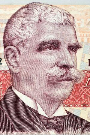 Ivan Minchov Vazov portrait from Bulgarian money