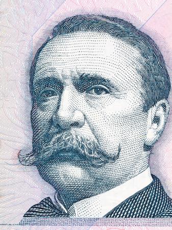 statesman: Carlos Pellegrini portrait from Argentinian money