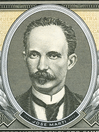 theorist: Jose Marti portrait from Cuban money